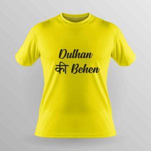 Roce Tshirt